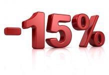換樓印花稅豁免15%注意事項