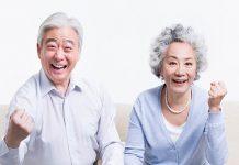 退休人士按揭