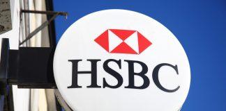 匯豐的H率比其他銀行低幾多?