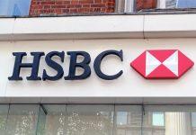 滙豐按揭息率 平其他銀行8%?