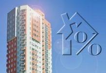 2020 樓巿預測 樓價走勢 分析